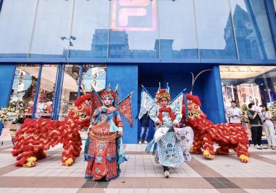 Fila (Pékin)